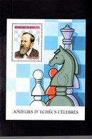 604711591 BENIN SCHAAK CHESS SCHACH ECHEC SCHAKERS BLOK 1140 - Bénin – Dahomey (1960-...)