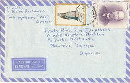Greece Air Mail Cover Sent Kenya - Airmail