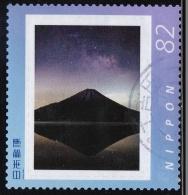 Japan Personalized Stamp, Mt.Fuji (jpu6234) Used - 1989-... Emperador Akihito (Era Heisei)