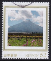 Japan Personalized Stamp, Mountain (jpu6300) Used - 1989-... Emperador Akihito (Era Heisei)
