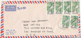 Nigeria Air Mail Cover Sent To USA With Topic Stamps - Nigeria (1961-...)