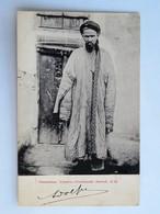 C.P.A. : OUZBEKISTAN : SAMARCANDE, SAMARCAND : Dervich, Timbre 1905 - Ouzbékistan