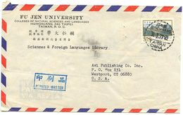 Taiwan 1977 Airmail Cover Sinchwang - Fu Jen University, College Of Natural Sciences And Languages - 1945-... Republic Of China