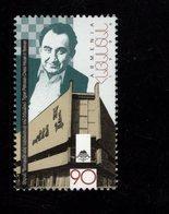 604720108 ARMENIE  SCHAAK CHESS SCHACH ECHEC  SCOTT 539 - Arménie