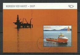 Norway 2014 Norden S/S Y.T. F 1794 (0) - Blocks & Sheetlets