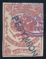 CRETA 1899 - Yvert #9 (Oficina Rusa De Rethymno) - Crète
