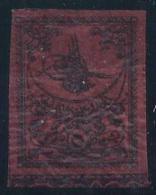 TURQUIA 1863 - Yvert #6 - MLH * - Nuevos