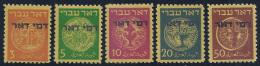 ISRAEL 1948 - Yvert #T1/5 (Taxas) - MNH ** - Impuestos