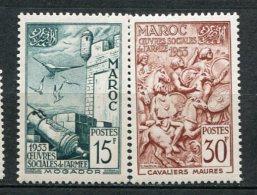 MAROC  -  Yv. N°  325,326  ** MNH  Oeuvres Sociales Cote  4,6  Euro  TBE - Maroc (1891-1956)
