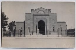 Téhéran TEHRAN    La Banque Impériale De Perse Imperial Bank Of Persia     About 1940y.   Photo    E320 - Irán