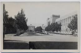 Téhéran TEHRAN   Police Department Building        About 1940y.   PHOTO    E326 - Irán