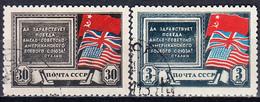 USSR 1943 Conference In Tehran MiNr 890-91 - Usati