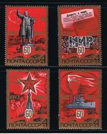 October Revolution, Aurora MNH 1977 Complete Set Of 4 Russia Sc 4610-4613 Mi 4662-4665 - History