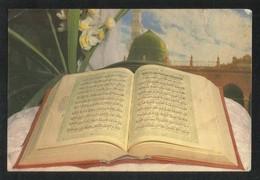 Saudi Arabia Picture Postcard Holy Mosque Medina Madina Quran Islamic View Card - Saudi Arabia