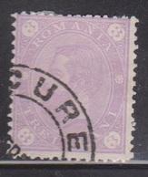 ROMANIA Scott # 102 Used - 1881-1918: Charles I