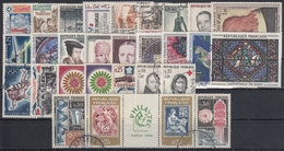 FRANCIA 1964 Nº 1404//1434 AÑO COMPLETO USADO (falta 1422) - France