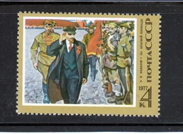 Painting Art Lenin Red Square MNH 1977 Russia Sc 4560 Mi 4587 - Museums