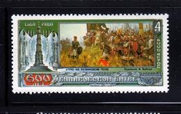 Painting History Art Kulikovo War Horse MNH 1980 Sc 4859 Mi 4988 Russia - Museums