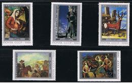 Painting Georgia MNH 1981 Complete Set Of 5 Russia SC 4995-4999 Mi 5126-5130 - Museums