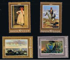 Famous Painting IVANOV, VRUBEL', RUBO, GE, MNH 1981 Complete Set Of 4 Russia Sc 4936-4939 Mi 5067-5070 - Museums