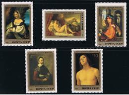 ITALIAN Painting Hermitage Gallery CAPRIOLI, PERUGINO, TITIAN, CORREGGIO FETI MNH Set Of 5 Sc 5098-02 Mi 5229-33 Russia - Museums