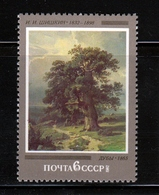 IVAN SHISHKIN Painting Art Landscape Tree MNH 1982 Sc 5032 Mi 5144 Russia - Museums