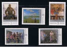 Painting Morning, Family OSIPOV YAKOVLEV SIDOROV EROFEEV MNH 1987 Complete Set Of 5 Sc 5605-09 Mi 5762-66 Russia - Museums