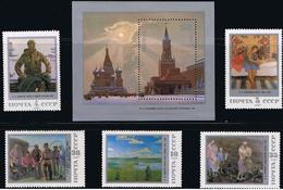 Painting Morning, Family, RED SQUARE, KREMLIN MNH 1987 Set Of 5 Sc 5605-10 Mi 5762-66, BLOCK 197 Russia - Museums