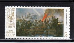 Painting SEROV ASSAULT OF THE WINTER PALACE October Revolution Lenin OVPT MNH 1987 Sc 5604 Mi 5761 Russia - Museums