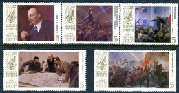 Painting SEROV PIMENOV KUZNECOV October Revolution Lenin MNH 1987 Sc 5591-95 Mi 5748-52 Russia - Museums