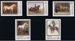 Painting Museum - Horses MNH 1988 Complete Set Of 5 Sc 5694-5698 Mi 5854-5858 Russia - Museums