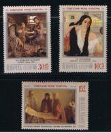 Painting Art LEBEDEV, BOGDANPOV, SEREBRYAKOVA MNH 1988 Complete Set Of 3 SC B137-B139 Mi 5861-5863 Russia - Museums