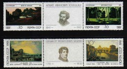 Painting Kuindzhi Shchedrin MNH 1991 Complete Set Of 4 Russia Sc 5960-63 Mi 6165-6168 - Museums