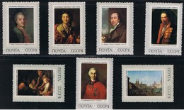 Famous Painting Gallery MNH 1972 Complete Set Of 7 Sc 3976-3982 Mi 4011-17 Russia - Museums
