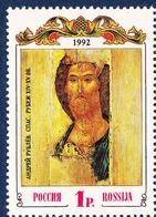 The Saviour Painting By Rublev MNH 1992 Sc 6093 Mi 257 Russia - Museums