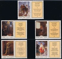 Ukrainian Art Sc 4786-4790 Mi 4893-4897 MNH 1979 Complete SET Of 5 WITH COUPONS, Russia - Museums