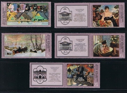Painting Art MUSEUM LENINGRAD, TRETYAKOV GALLERY KUSTODIEV MNH 1978 Complete Set Of 5 Russia Sc 4640-4644 Mi 4698-4602 - Museums