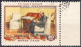 USSR 1958 Lenin Overprint MiNr. 2074 - Usati