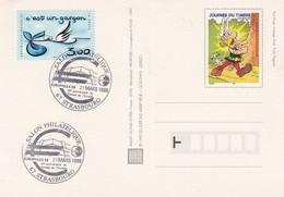 FRANCE - CP JOURNEE DU TIMBRE ASTERIX 1999 - CACHET ROND EUROPHILEX 99 - 21.3.99 STRASBOURG - C'EST UN GARCON   / 1 - Postwaardestukken