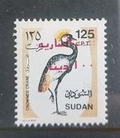 SUDAN 2003 Mi. 78 Stamp MNH Bird Surcharged - 100D RED Overprint Variety, Rare - Sudan (1954-...)