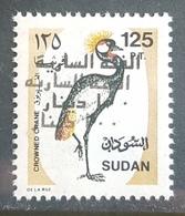SUDAN 2003 Mi. 78 Stamp MNH Bird Surcharged - 100D BLACK Double Overprint Error - Sudan (1954-...)