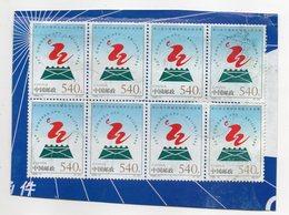Chine -- Tp De 1999 --22ème Congrès UPU -- Bloc De 8 Timbres Sur Fragment De Colis (carton) - 1949 - ... République Populaire