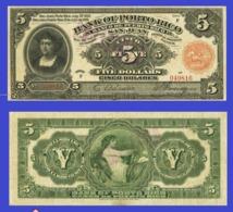 Puerto Rico  5 Dollars 1909  - REPLICA --  REPRODUCTION - Puerto Rico
