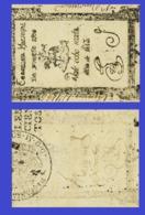 Puerto Rico   8 Rials 1813  - REPLICA --  REPRODUCTION - Puerto Rico
