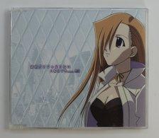 CD : Sunao Dake Ja Tarinai ( Happy Lesson ) KSCA29137 KSS Records 2001 - Soundtracks, Film Music
