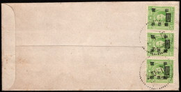 CHI SC #768 STR/3 1947 Sun Yat-sen W/surcharge, Bank Deposit Envelope, As-is - 1912-1949 Republic