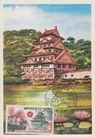 Carte  Maximum  1er  Jour   MONACO    Exposition  Universelle   OSAKA   1970 - 1970 – Osaka (Japon)