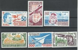 CAMERUN  YVERT  AEREO 259/64     MNH  ** - Camerun (1960-...)