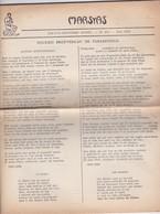 GIORNALE FRANCESE - MARSYAS - TRENTE - DEUXIE'ME  ANNE'E - N° 293 - 1952 - Giornali