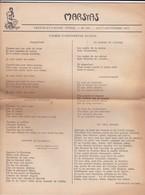 GIORNALE FRANCESE - MARSYAS - TRENTE - ET - UNIE'ME  ANNE'E - N° 288 - 1951 - Giornali